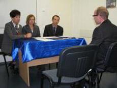 Komisja ds. praktyk zagranicznych