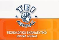 Logotyp nowego partnera - TEI