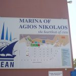 Plan Portu Agios Nikolaos