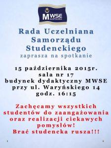 Plakat RUSS