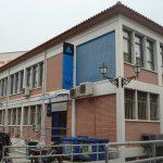 Budynek TEI w Atenach