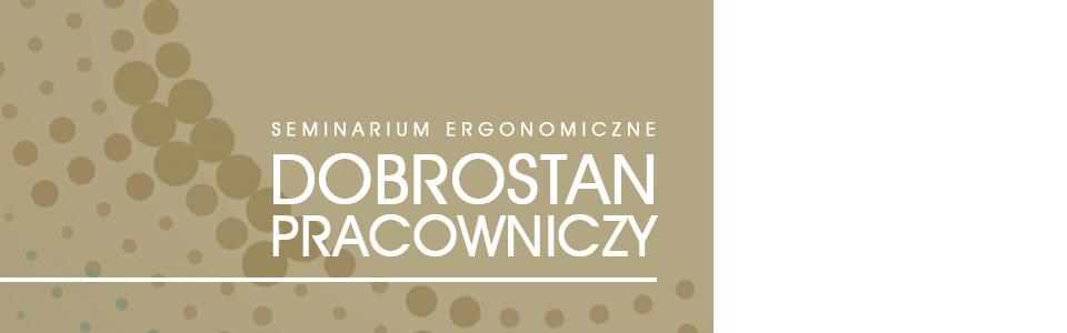 Seminarium ergonomiczne 12.10.2016