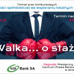 Wygraj miesięczny staż w Centrum Prawa Bankowego – konkurs!