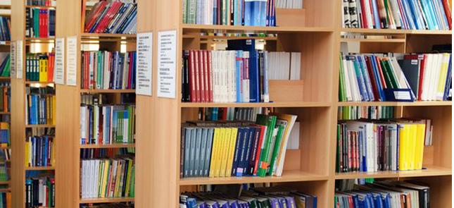 Biblioteka MWSE baner