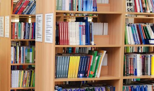 Biblioteka MWSE - baner