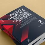 """Nowy numer """"Zeszytów Naukowych MWSE w Tarnowie"""" już dostępny"""