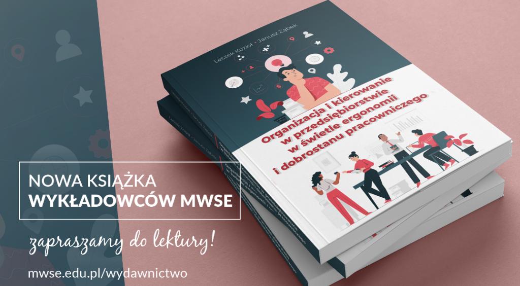 Monografia Organizacja i kierowanie - ilustr