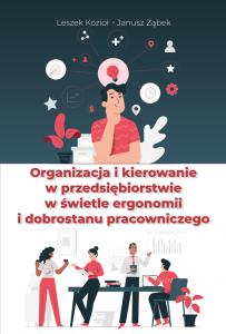 Organizacja i kierowanie - okładka